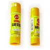 Elite Glue Stick 15g